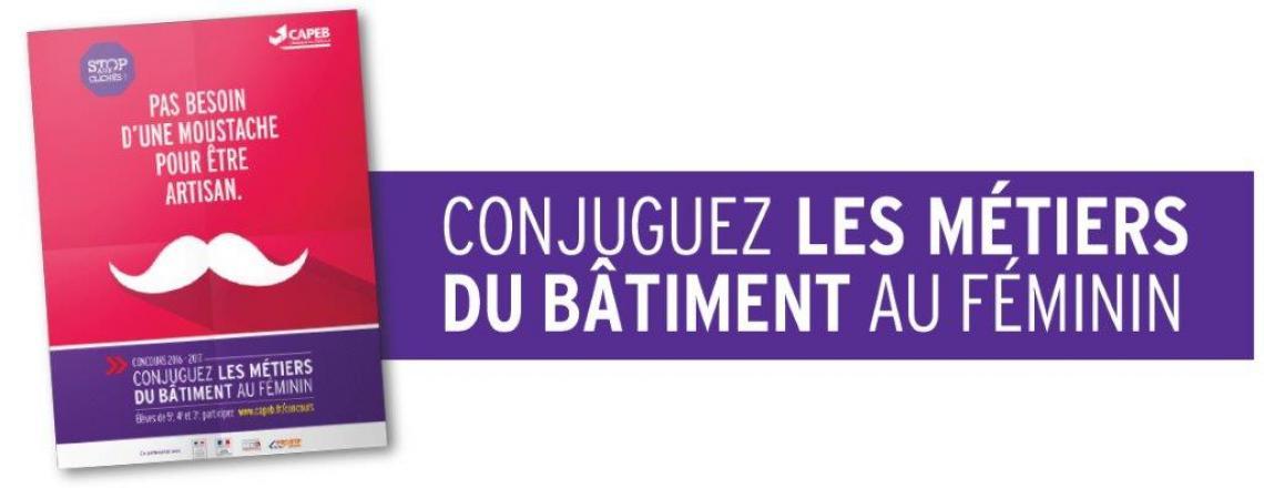 logo-cmbf-2016-2017